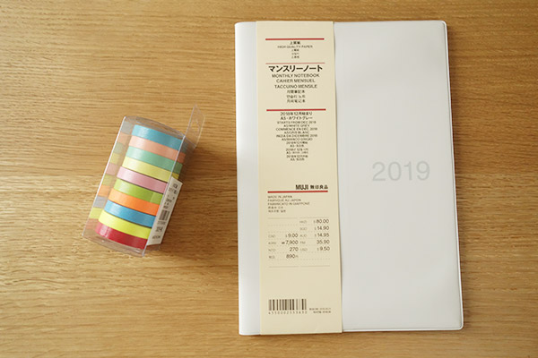 無印良品のミニマルなノートは3COINSのマステといっしょに【買い物日記】