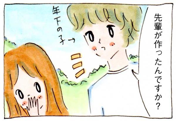モテ女先輩のすごいテクニック⑥ネイルとお弁当