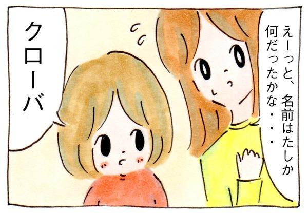 【PR】LINEができるスマートスピーカー「Clova WAVE」は子育て中の私にぴたっとはまるアイテムだった!