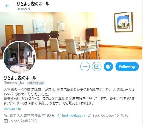 2020131blog_mori