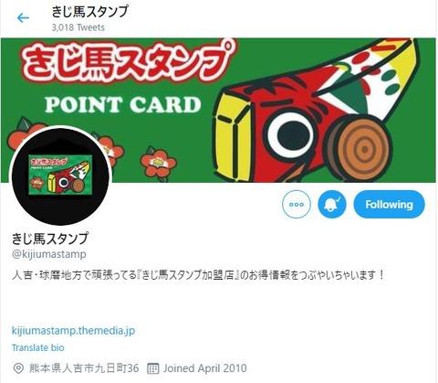 2020131blog_kiji
