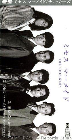 1991-77 チェッカーズ / ミセス ...