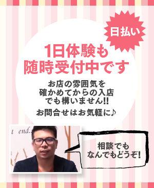 エクスプレス_店長ブログバナー6