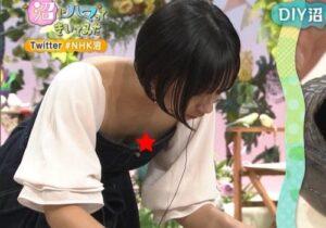 山之内すず(18)、NHKで貧乳胸チラ放送事故wwwwww