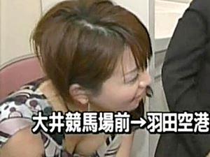 大橋未歩アナ 大胆な胸元ざっくり衣装で何度も谷間チラサービス!