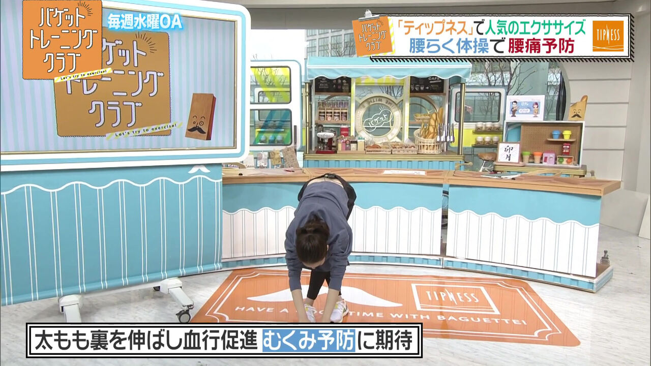 後藤晴菜アナ 体が柔らかくて、お尻の方までチラ見え!!【GIF動画あり】