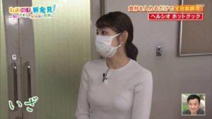 美女アナ、野嶋紗己子(24)、ニットでブラジャー透け透けエロすぎ!!
