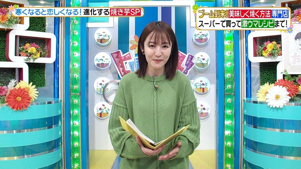 滝菜月 ヒルナンデス! (2020年12月14日放送 9枚)