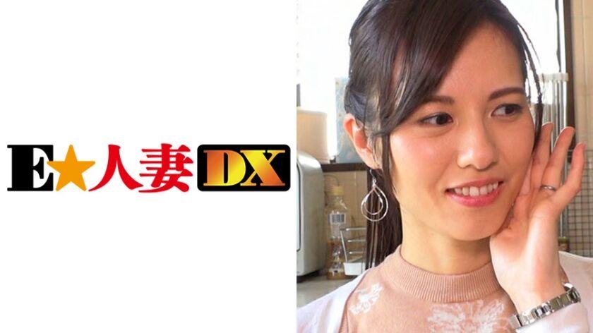 北里美紗子さん 37歳 Eカップ正統派美人妻