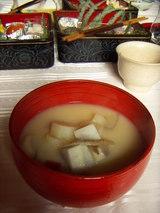 2007雑煮