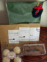 クリスマスギフト:洋菓子編