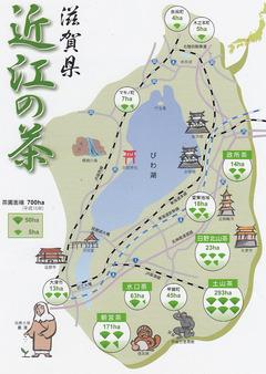 地図>滋賀県近江の茶