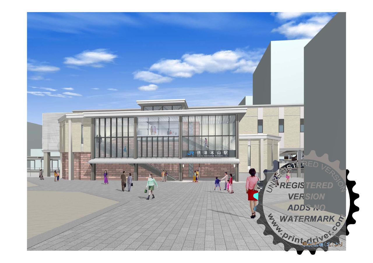 日本茶カフェ一日 ひとひ:JR摂津本山駅が建て替えられます ...