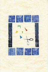 牧野香織>紙の切れ端