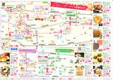 地図>ひがしなだスィーツめぐり2014 (7)