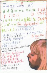 チラシ>Jazz Live