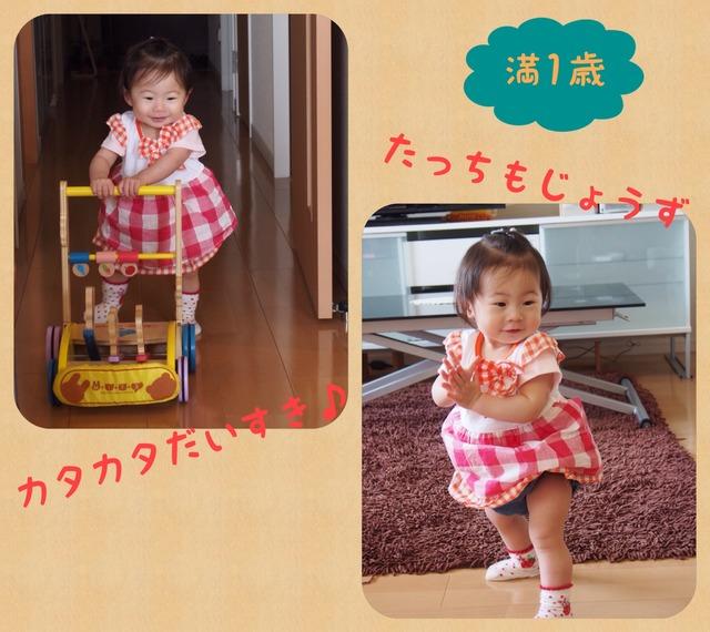 2014-05-11-17-45-34