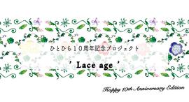 Lace age広告