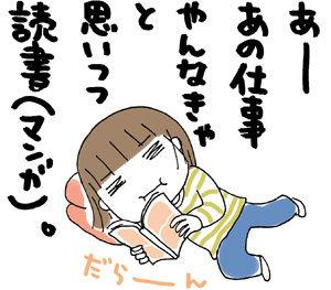 ひとこま作者-20071020