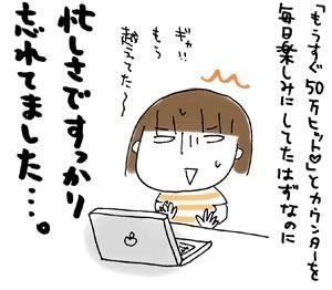 ひとこま作者-080731_2