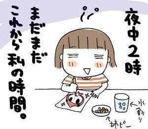 ひとこま作者-20070827