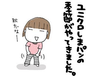 ひとこま作者-20070928