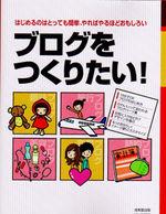 true-200802blog