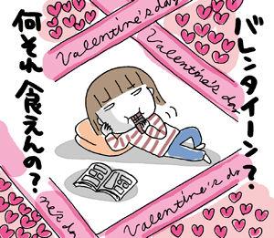 ひとこま作者-070214