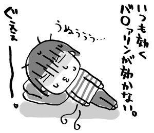 ひとこま作者-20071024