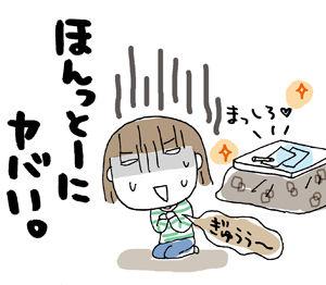 ひとこま作者-070409