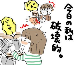 ひとこま作者-070311