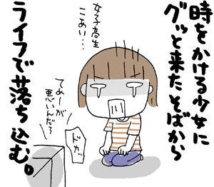 ひとこま作者-070721