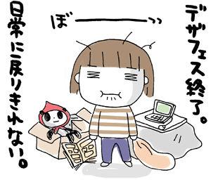 ひとこま作者-20071120
