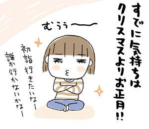 ひとこま作者-071220