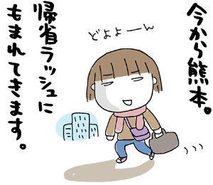 ひとこま作者-071230