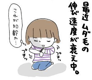 ひとこま作者-2070129