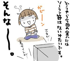 ひとこま作者-071218
