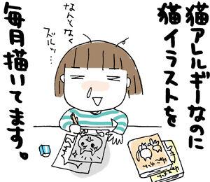 ひとこま作者-20071129