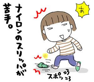 ひとこま作者-20071110