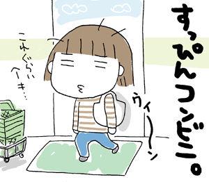 ひとこま作者-070416