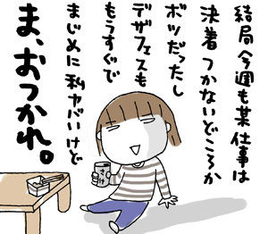 ひとこま作者-20071027