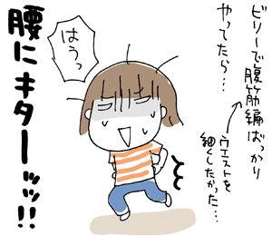 ひとこま作者-20070829