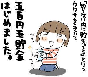 ひとこま作者-20071021