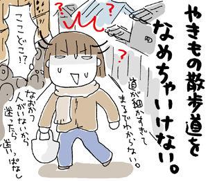 ひとこま作者-070120