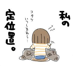 ひとこま作者-070406