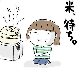 ひとこま作者-20070831