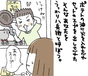 ひとこま作者-20071102