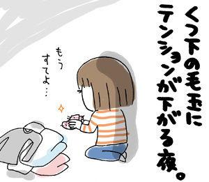 ひとこま作者-20071022