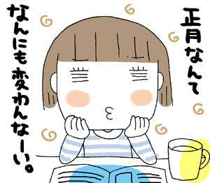 ひとこま作者-070103