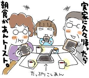 ひとこま作者-20071122